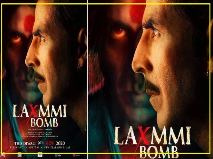 'Ban Laxmmi Bomb' trends after Akshay Kumar defends Bollywood over alleged drug nexus | हो, आम्हाला शांती हवी, 'लक्ष्मी बॉम्ब' नकोच...! अक्षय कुमारचा सिनेमा बॅन करण्याची मागणी