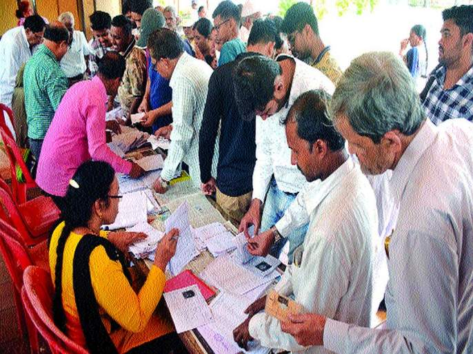 Maharashtra Election 2019: Annoyed by the name, annoying EVM machine | नावात घोळ, ईव्हीएम बिघाडामुळे नाराजी