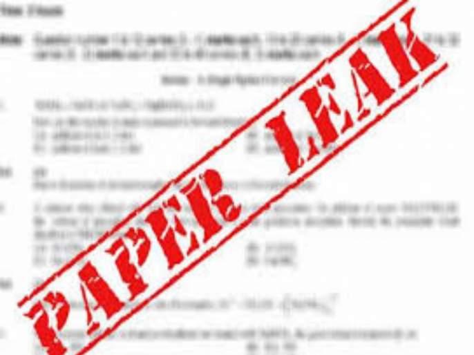 Army relations exam paper leak from TamilNadu; Major arrested from Wellington | तामिळनाडुतून फुटला आर्मी रिलेशन परीक्षेचा पेपर; वेलिंग्टन येथून मेजरला अटक