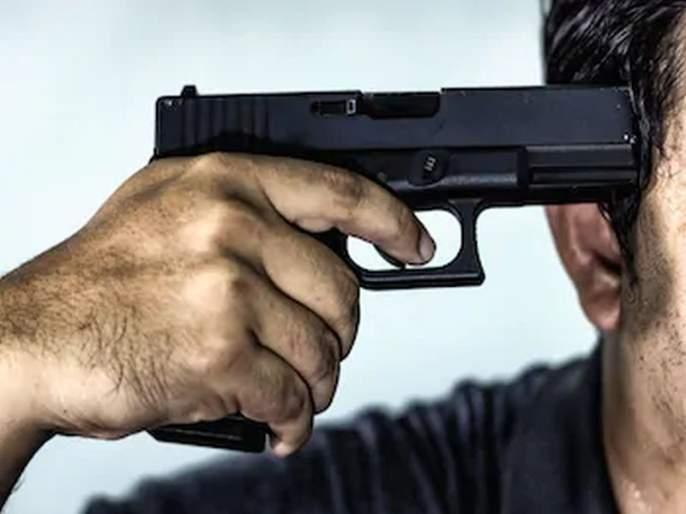 Self-bullying shot by soldier   स्वत:वर गोळी झाडून जवानाची आत्महत्या