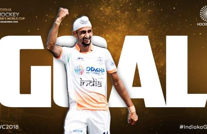 Hockey World Cup 2018: Incredible success in India's victory; The World Cup is your own | Hockey World Cup 2018 : भारताच्या विजयात जुळून आला योगायोग; वाटेल वर्ल्ड कप आपलाच