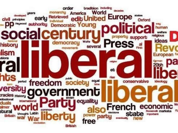 liberalism is a philosophy about the meaning of humanity and society | धर्म अन् राजकारण यांची सरमिसळ उदारमतवादाला अमान्य