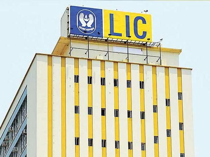 Mega recruitment at LIC for Post of Assistants | LIC Jobs 2019 : एलआयसीमध्ये मोठी भरती, 24 वर्षांनंतर भरणार एवढ्या जागा