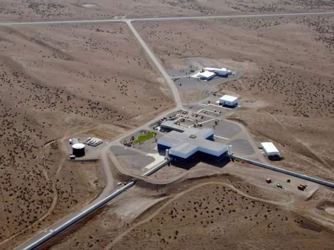 The proposal of the residence of Ligo scientists in Hingoli have queries | हिंगोलीतील लिगो शास्त्रज्ञांच्या निवासस्थानांचा प्रस्ताव त्रुटीत