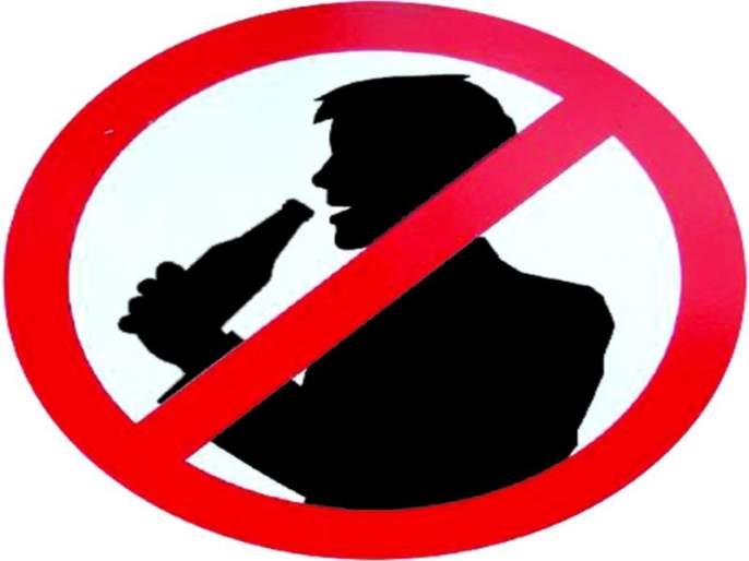 In 15 days, illegal liquor worth 20 lakh rupees was seized | १५ दिवसांत २० लाख रुपयांचे अवैध मद्य जप्त