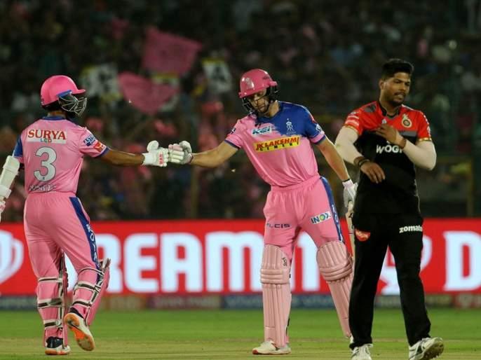 Ipl 2019 RCB vs RR: राजस्थानचा बंगळुरुवर सात विकेट्स राखून विजय | Ipl 2019 RCB vs RR: राजस्थानचा बंगळुरुवर सात विकेट्स राखून विजय