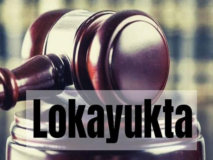 Report crimes against former chief minister laxmikant parsekar, investigate CBI, order of Lokayukta | माजी मुख्यमंत्र्यांविरुद्ध गुन्हा नोंदवा, सीबीआय चौकशी करा, लोकायुक्तांचा आदेश