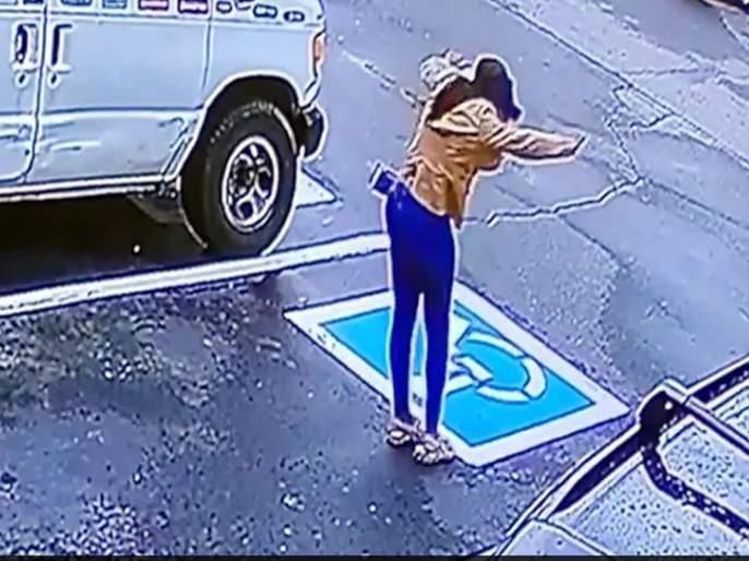 Video: Woman reaction after being hired was secretly caught on camera video goes viral | Video : नोकरी मिळाल्यावर 'तिला' तूफान आनंद झाला; थेट ऑफिसच्या बाहेर केला डान्स, पाहा व्हिडीओ