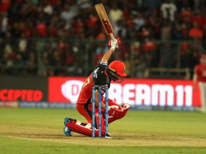 IPL 2018: AB de Villiers hit one hand and ball goes out of stadium, watch video | IPL 2018 : डि'व्हिलियर्सने एका हाताने चेंडू स्टेडियमबाहेर फटकावला, पाहा हा व्हिडीओ