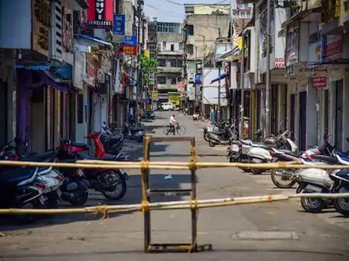 CoronaVirus News: There will be lockdown in the containment zone in the state even after 31 may | CoronaVirus News: राज्यात कंटेन्मेंट झोनमध्ये ३१ मेनंतरही लॉकडाउन राहणार