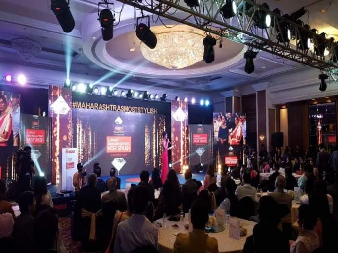 Lokmat Maharashtra's Most Stylish Awards 2017 - Beginning of 'Most Stylish Celebrities' Gala Jubilee | लोकमत महाराष्ट्राज मोस्ट स्टायलिश अवॉर्ड्स 2017 - 'मोस्ट स्टायलिश सेलिब्रिटींच्या' गौरव सोहळ्याला सुरुवात