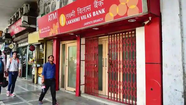 Approval for merger of Lakshmivilas Bank | लक्ष्मीविलास बँकेच्या विलीनीकरणास मंजुरी