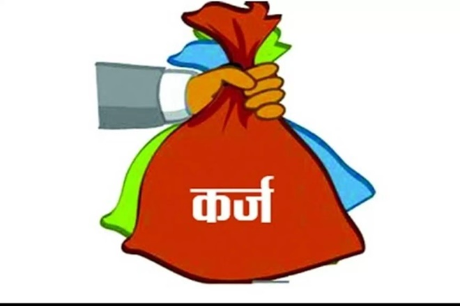 Do not be indebted to the amount from relief money   मदतीच्या रकमेतून कर्जकपात करू नये