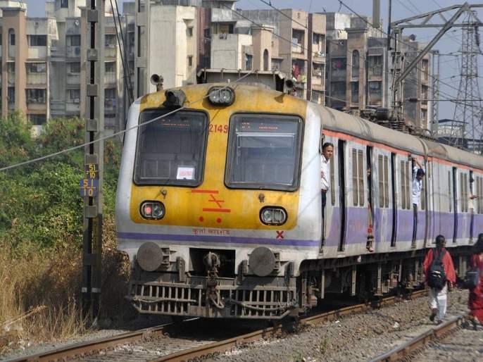 mumbai train update central railway traffic disrupted 13 june | Mumbai Train Update : सलग चौथ्या दिवशी मध्य रेल्वेची वाहतूक उशिराने, प्रवासी संतप्त