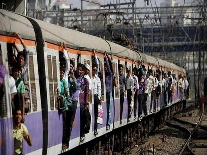 Stone-pelting on local trains in Mumbai | दगड मारण्यास कारण की....