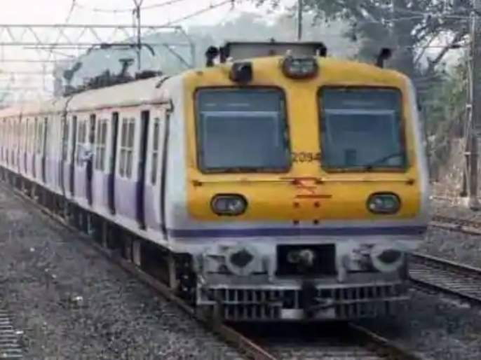 Only women passengers no children allowed in Mumbai local trains | मुंबई लोकलमध्ये लहान मुलांसोबत प्रवास करणाऱ्या महिलांना आता 'नो एंट्री'!