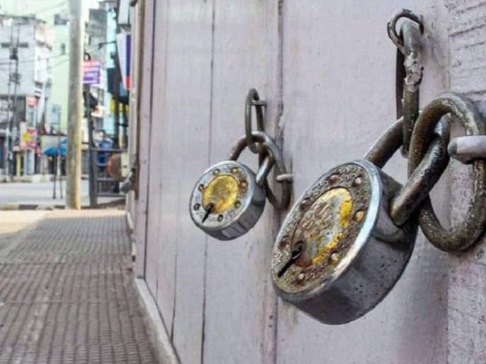 Lockdown: Partial lockdown workers, impact on delivery of goods | Lockdown : अंशत: लॉकडाऊनचा कामगार, वस्तूंच्या वितरणावर परिणाम