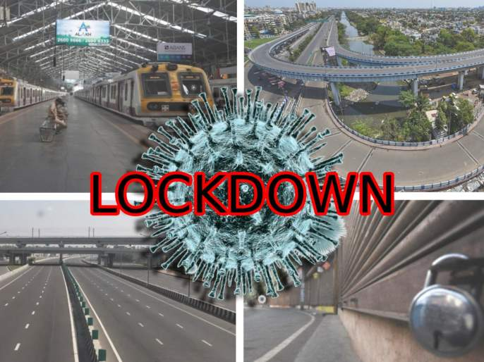 Lockdown: Six cities in Beed district to remain 'locked' for 10 days | Lockdown : बीड जिल्ह्यातील सहा शहरे दहा दिवस राहणार 'लॉक'