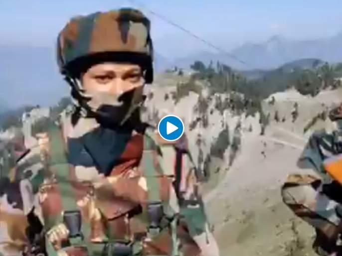 Indian Army Deploys Riflewomen Along LoC With Pakistan? Video Goes Viral | भारत-पाकिस्तान नियंत्रण रेषेवर रायफलधारी रणरागिणी?; व्हिडीओ व्हायरल