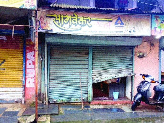 two shops, nine flats broke out in a single night | बिरवाडीत चोऱ्यांचे सत्र सुरूच, एकाच रात्री दोन दुकाने, नऊ फ्लॅट फोडले