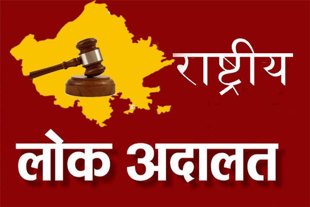 In the lok adalat of Nagpur, the third gender Vidya kamble is included in panel | नागपुरातील लोक न्यायालयाच्या पॅनलमध्ये तृतीयपंथी विद्याचा समावेश