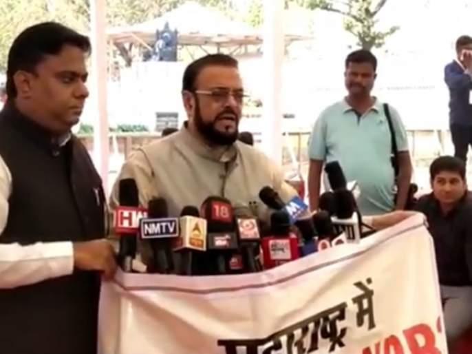 Abu Azmi said Maharashtra Assembly should take resolution against CAA | महाराष्ट्रात CAA लागू होणार नसल्याची मुख्यमंत्र्यांनी घोषणा करावी : अबू आझमी