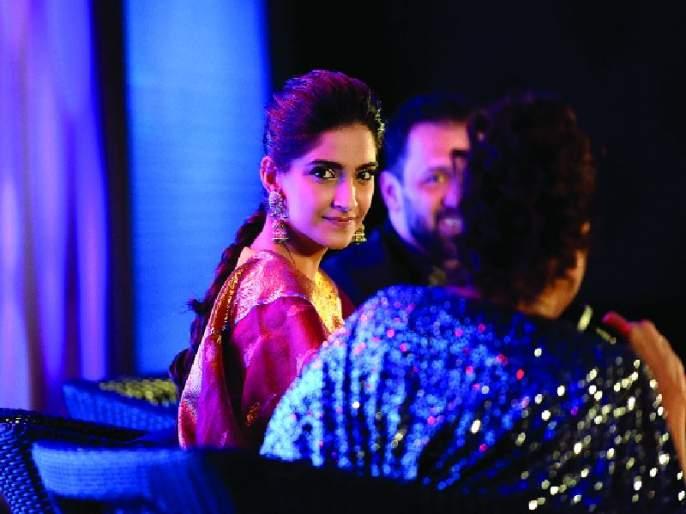 Who will be Maharashtra's most stylish ...? | कोण ठरणार महाराष्ट्राज् मोस्ट स्टायलिश...?