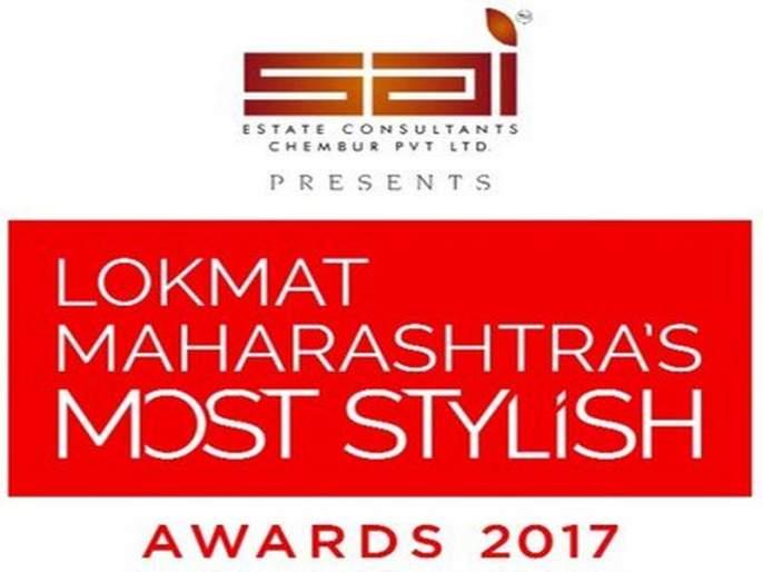Who was the 'Lokmat Maharashtra's Most Stylish' award? | कोण ठरले 'लोकमत महाराष्ट्राज मोस्ट स्टायलिश' अवॉर्ड्सचे मानकरी ?