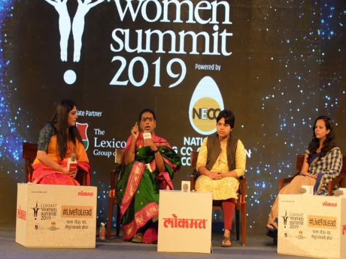 Lokmat Women Summit 2019: Don't cry anymore, fight ..! | लोकमत वुमेन समीट २०१९ : आता रडायचे नाही, लढायचे..!