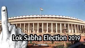 Loksabha Election 2019: Akola East-West, Akot constituency trend where? | Loksabha Election 2019 : अकोला पूर्व-पश्चिम, अकोटचा कौल कोणाला?