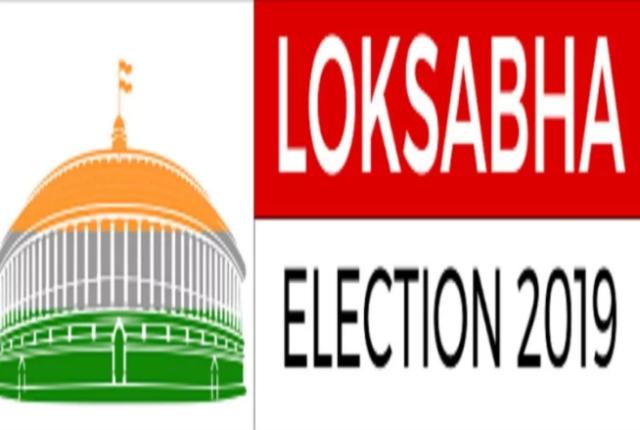 Lok Sabha Election 2019: Why is the focus of Sasashti taken? | Lok Sabha Election 2019 : साऱ्यांचे लक्ष सासष्टीकडे का लागलेय?