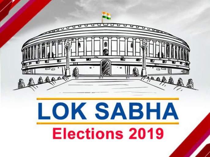 lok sabha election 2019 phase 7 live voting news and updates marathi   Lok Sabha Election Voting Live : सातव्या टप्प्यात संध्याकाळी 5 वाजेपर्यंत 53.03 टक्के मतदान