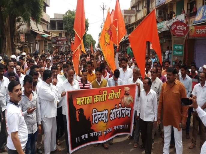 Maratha Reservation Protest in lonand satara   Maratha Reservation : मराठा आरक्षणासाठी लोणंदमध्ये मोर्चा