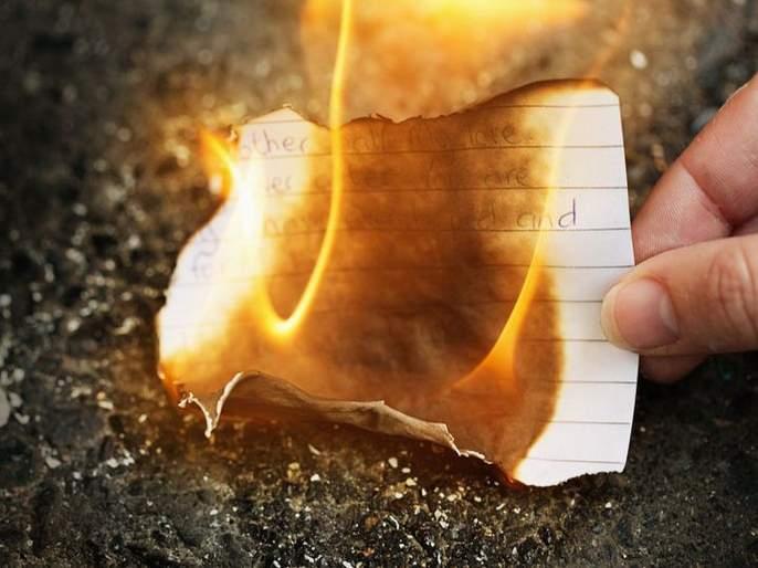 19 year old woman burning her ex love letters sparks apartment fire in Nebraska | ब्रेकअपनंतर तरूणी जाळत होती एक्स-बॉयफ्रेन्डची पत्रं, 'अपार्टमेंट' मध्ये लागली आग....
