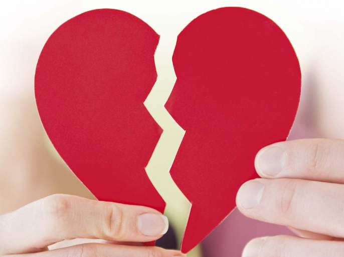 Love virous- is it killing your love? | प्रेमच संपवणारे हे कोणते व्हायरस?