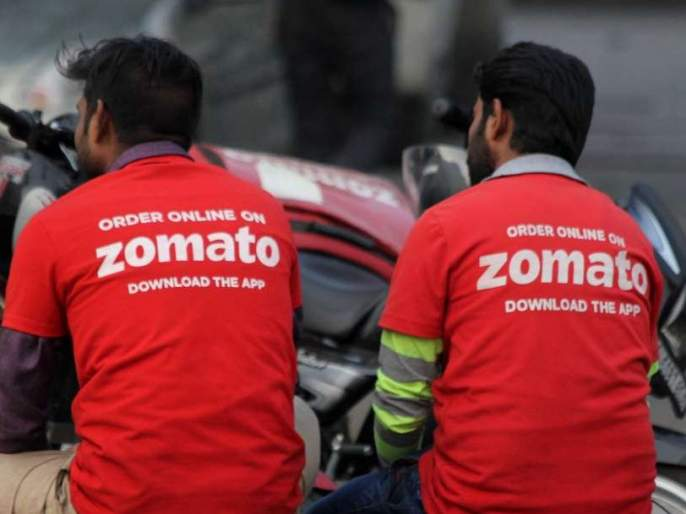 predict the next Indian Prime Minister and get a discount on your dinner by Zomato | कोण होणार पंतप्रधान? उत्तर द्या अन् मिळवा या कंपनीने दिलेली मोठी ऑफर