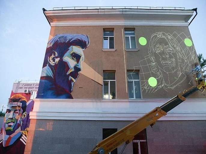 FIFA Football World Cup 2018: Modric honoured with mural next to Messi and Ronaldo | FIFA Football World Cup 2018 : मेस्सी-रोनाल्डोनंतर कझानच्या भिंतींवर झळकतोय हा खेळाडू