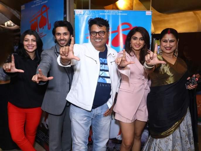 Lucky movie premiere | 'लकी' सिनेमाच्या प्रिमिअरला तारें जमीन पर!