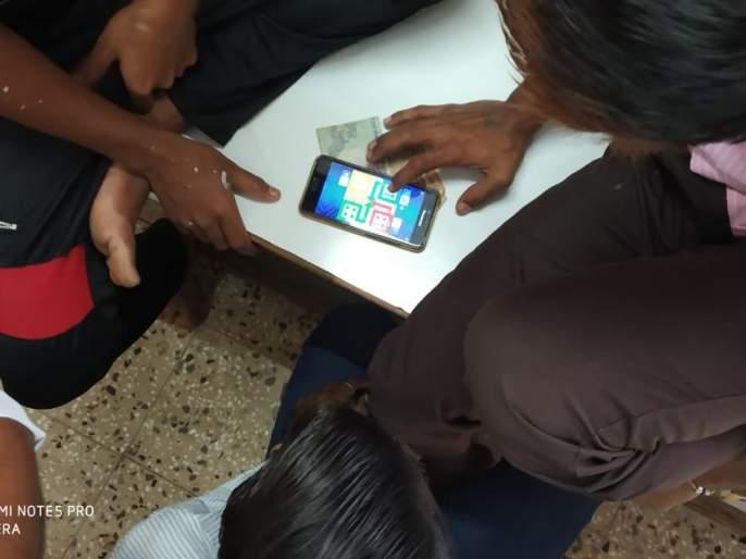 Ludo Games is now used as a gambling   'लूडो गेम'चा वापर आता जुगारासारखा; पोलिसांच्या डोळ्यांत धुळफेक