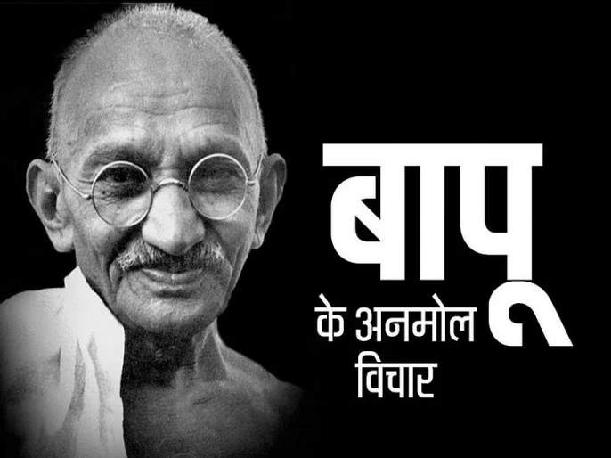 The thoughts of Mahatma Gandhi propagated through the woods, illuminated the memories of 1936 | महात्मा गांधींच्या विचारांचा पिंपळवृक्षाद्वारे प्रसार, 1936 च्या स्मृतींना उजाळा
