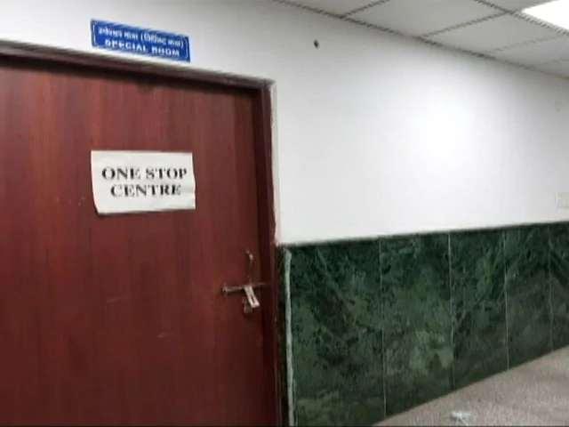 Lack of training at the 'One Stop Center' for victims women | पीडित महिलांसाठीच्या 'वन स्टॉप सेंटर'मध्ये प्रशिक्षणाचा अभाव