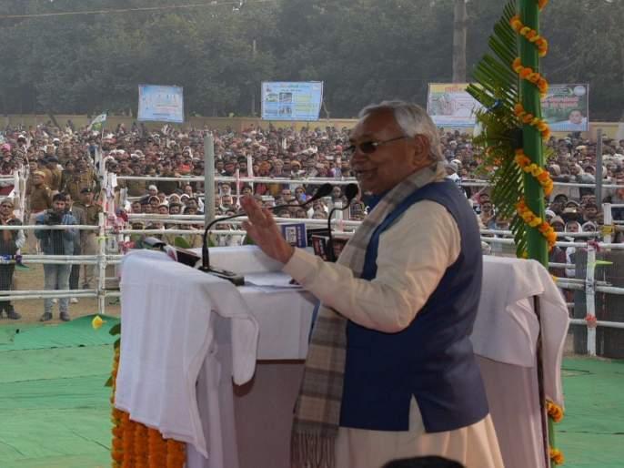 NRC will not implement in Bihar; Shocked by BJP allies   बिहारमध्ये एनआरसी लागू करणार नाही;भाजपाला मित्रपक्षाकडून धक्का