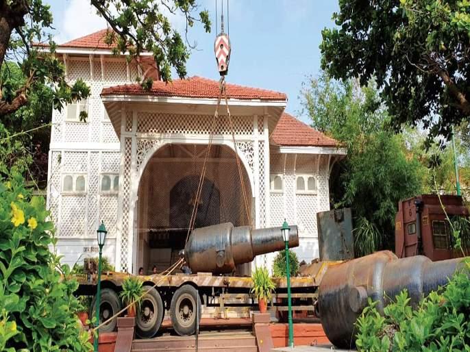 'That' will increase the british gun extension of Raj Bhavana | 'त्या' ब्रिटिशकालीन तोफा वाढविणार राजभवनाची शान