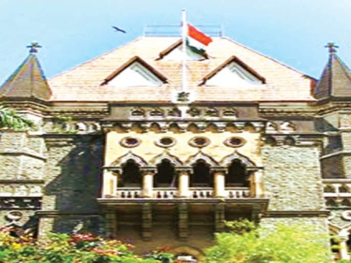 Revoke JBIMS admission for the current academic year - High Court | जेबीआयएमएसचे यंदाच्या शैक्षणिक वर्षासाठी दिलेले प्रवेश रद्द करा - उच्च न्यायालय