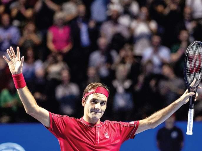Swiss indoor tennis: Federer enters the final with a record win | स्विस इनडोअर टेनिस : फेडररचा विक्रमी विजयासह अंतिम फेरीत प्रवेश