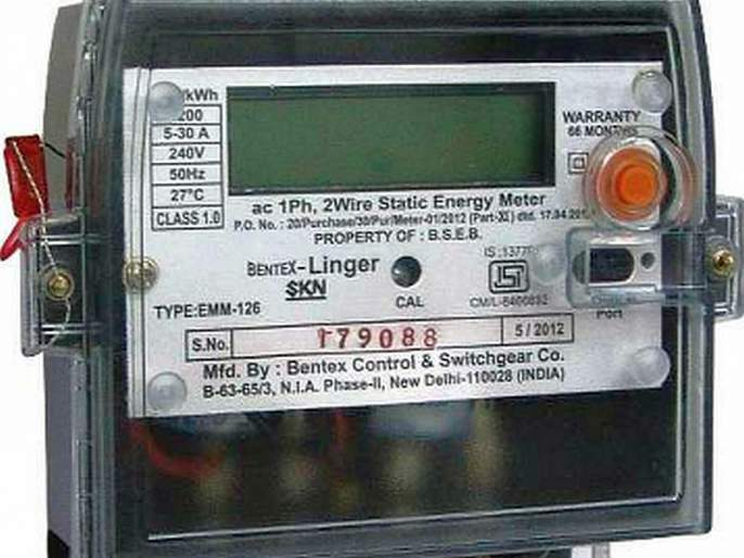 'Yantra' to monitor electricity theft | वीजेच्या चोरीवर लक्ष ठेवणार आता 'यंत्र'