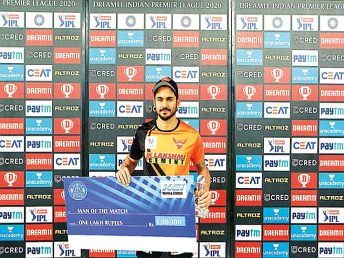 There was an opportunity to prove his ability in the middle order: Pandey | मधल्या फळीत क्षमता सिद्ध करण्याची संधी होती : पांडे