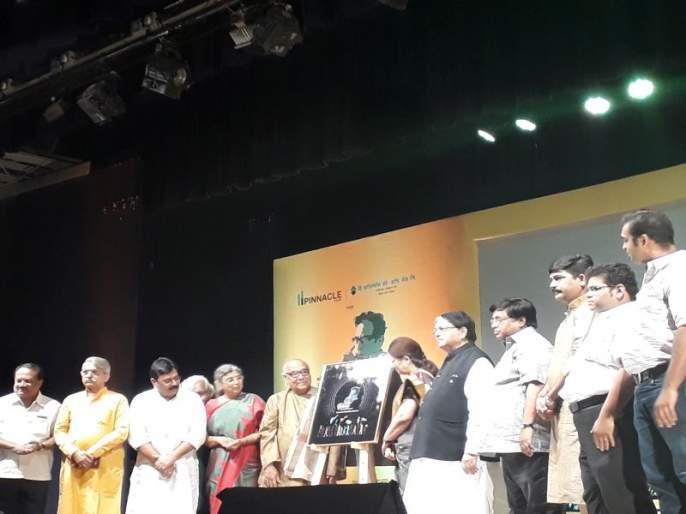 Madhu Mangesh Karnik memories of pl deshpande | ज्येष्ठ साहित्यिक मधु मंगेश कर्णिकांनी उलगडले पुलंच्या विनोदामागचे अंतरंग
