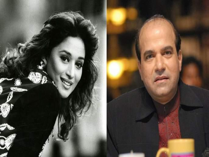 birthday special madhuri dixit was rejected by singer suresh wadkar for marriage | सुरेश वाडकरांनी नाकारले होते चक्क 'धकधक गर्ल ' माधुरी दीक्षितचे स्थळ, कारण ऐकून व्हाल थक्क