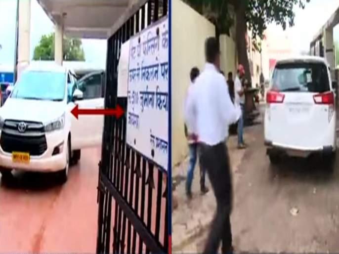 Madhya Pradesh sports ministers car allowed on railway platform in Gwalior   भाजपाच्या मंत्र्यांचा राजेशाही थाट; पायपीट टाळण्यासाठी कार थेट प्लॅटफॉर्मवर नेण्याचा घातला घाट